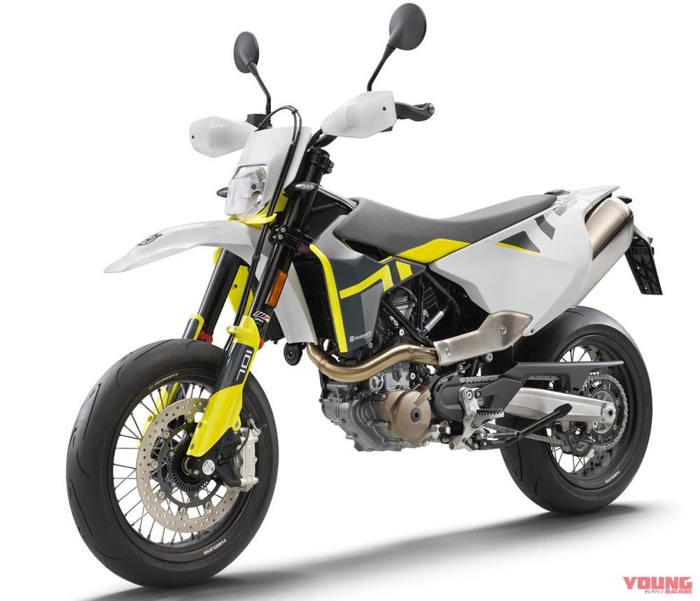 Husqvarna 701 Supermoto 2021
