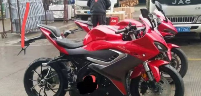 Mẫu Sport bike hoàn toàn mới được hé lộ tại Trung Quốc
