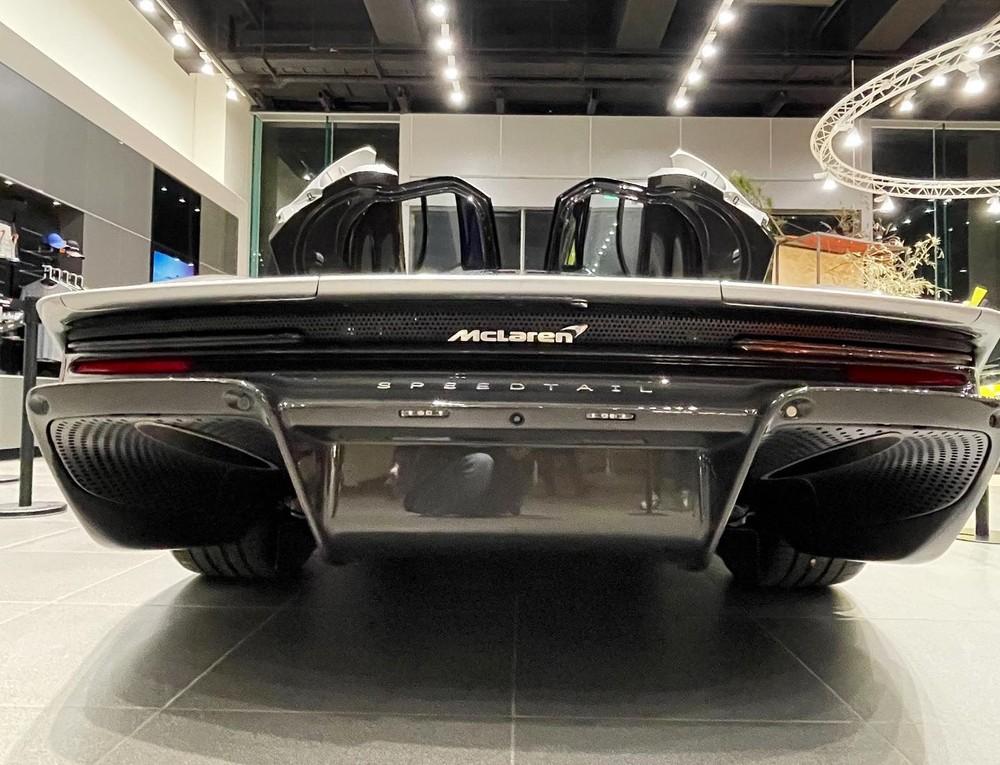 Siêu xe McLaren Speedtail chỉ sản xuất 106 chiếc
