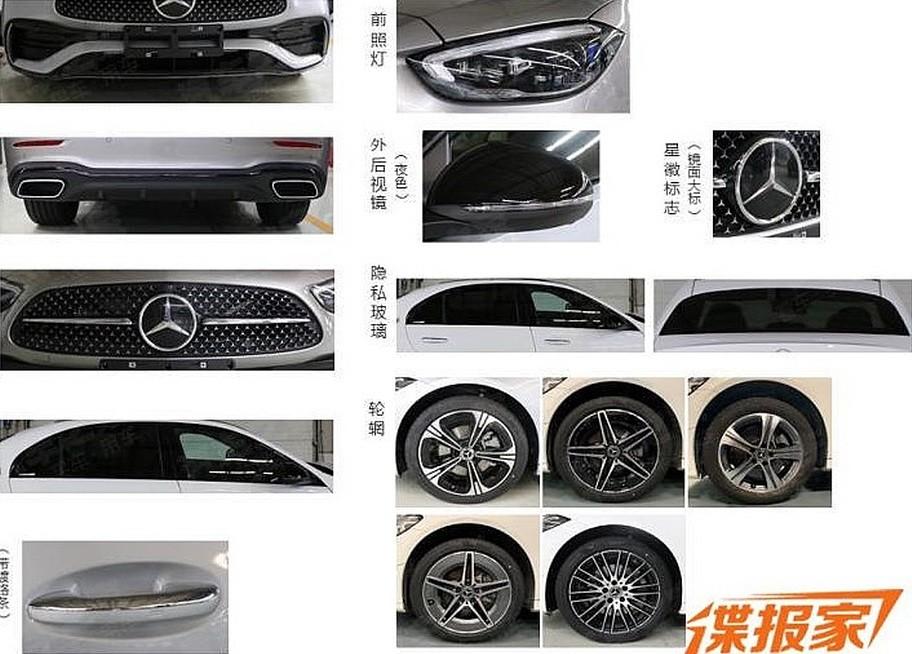 Các chi tiết thiết kế ngoại thất đáng chú ý của Mercedes-Benz C-Class L 2021
