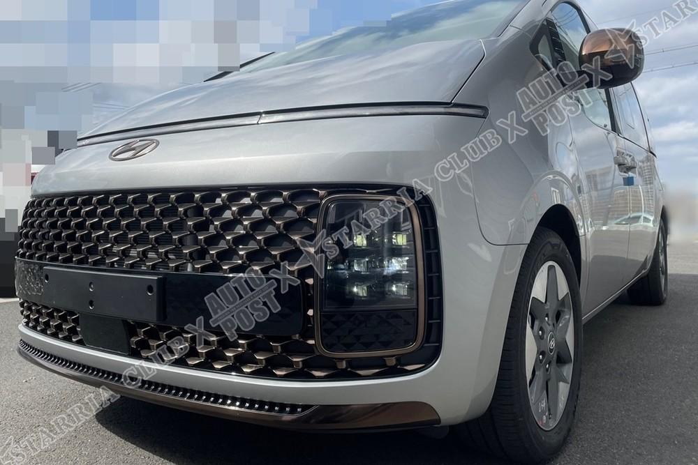 Hyundai Staria 2021 được hé lộ giá bán trước khi tung ra thị trường