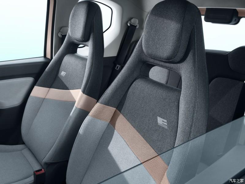 Ghế của Wuling Hongguang Mini EV Macaron bản màu hồng