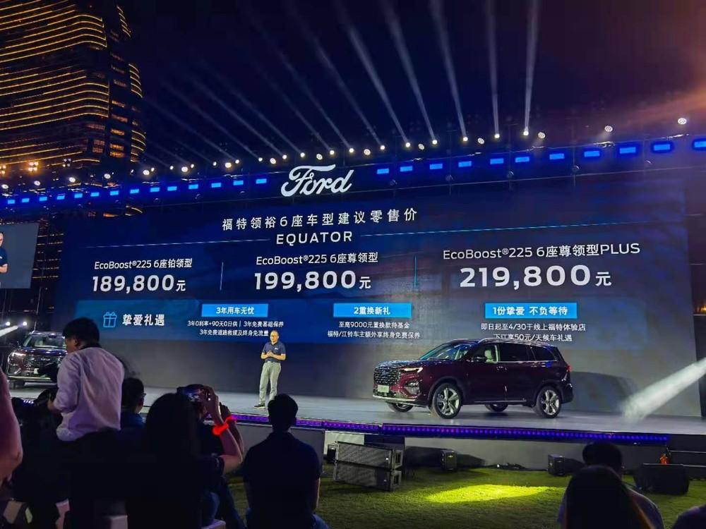 Ford Equator 2021 được công bố giá bán