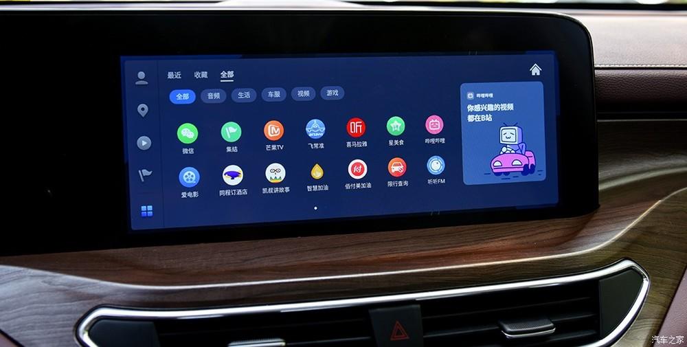 Ford Equator 2021 có hệ thống Tencent Auto Intelligence (TAI) 3.0