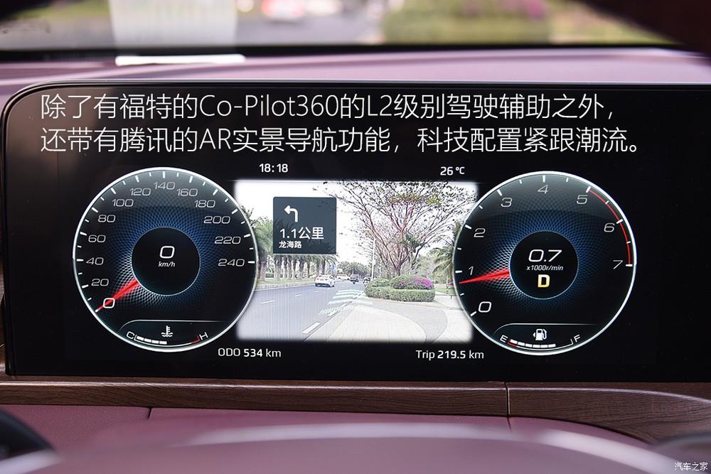Ford Equator 2021 có hệ thống an toàn Ford Co-Pilot