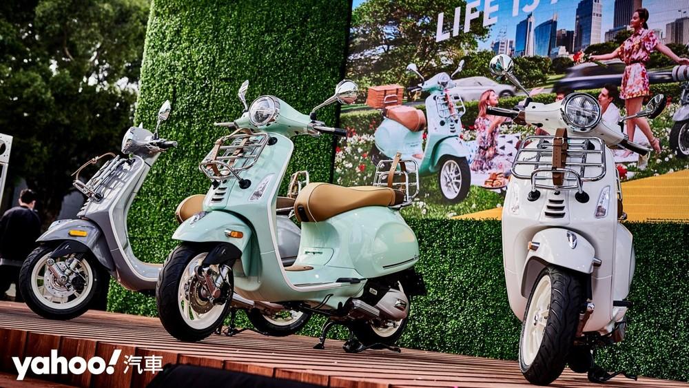 Vespa Primavera ra mắt phiên bản Picnic tại thị trường Thái Lan