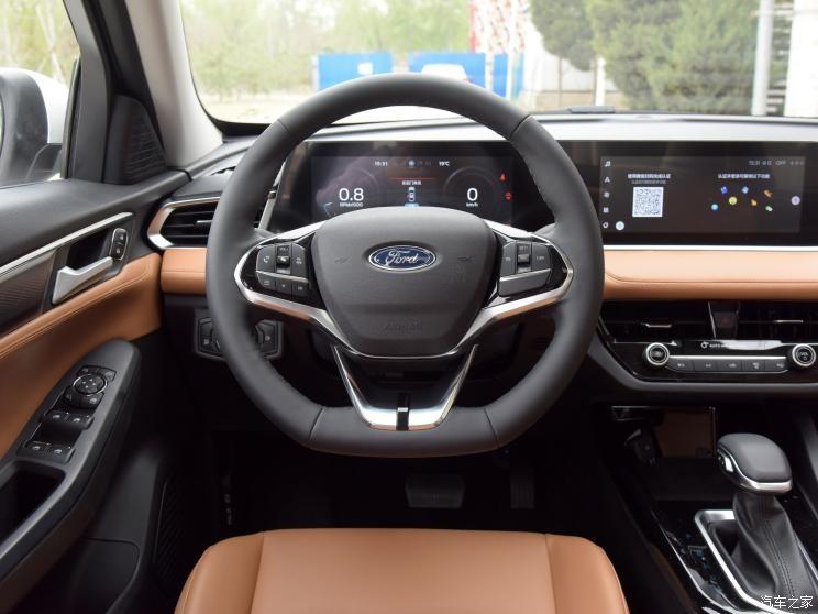 Vô lăng mới của Ford Escort 2021
