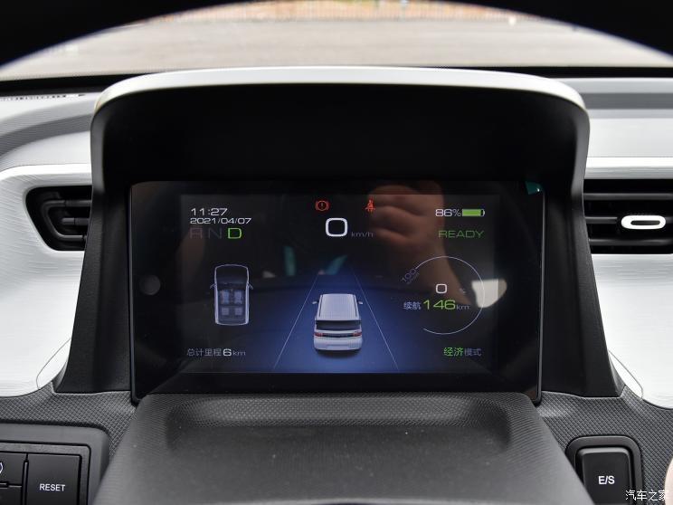 Bảng đồng hồ của Wuling Hongguang Mini EV Macaron 2021