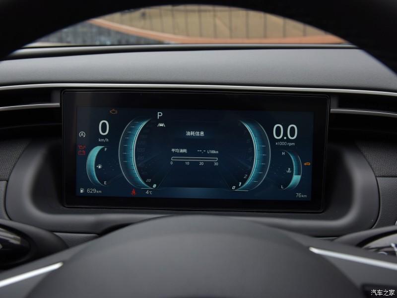Bảng đồng hồ kỹ thuật số của Hyundai Tucson L 2021 có thể thay đổi giao diện theo chế độ lái