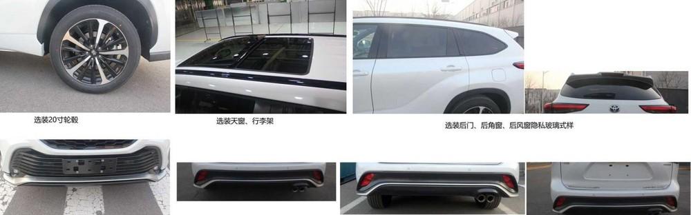 Các chi tiết thiết kế đáng chú ý khác của Toyota Crown Kluger