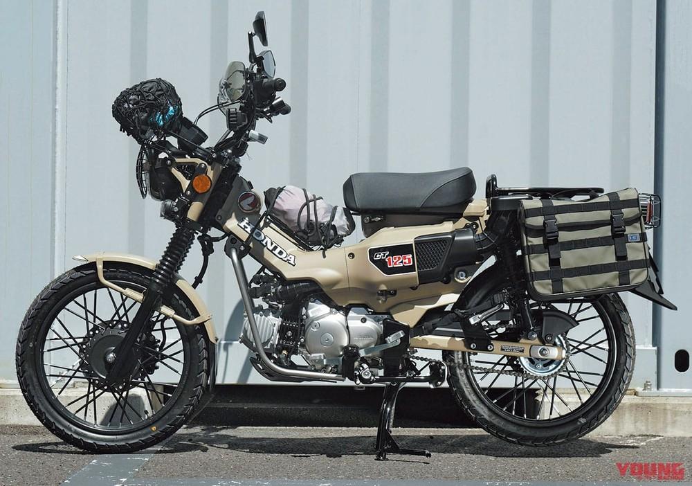 Bản độ đẳng cấp trên Honda CT125 Hunter 2021