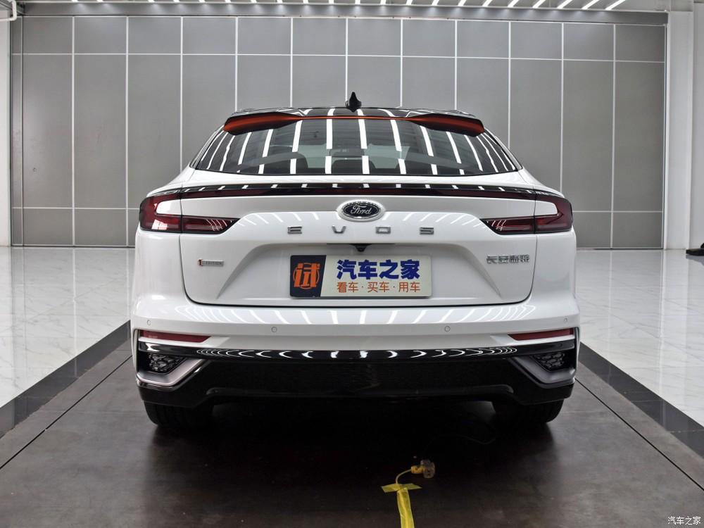 Thiết kế đằng sau của Ford Evos