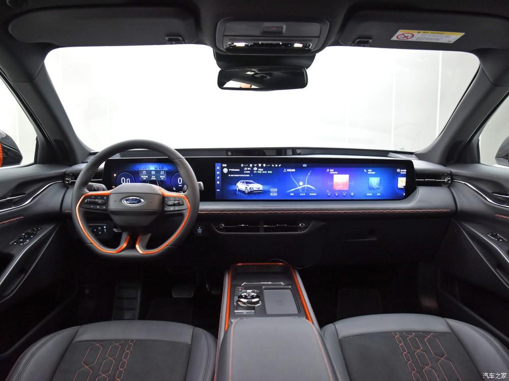 Ford Evos có công nghệ trợ lý ảo
