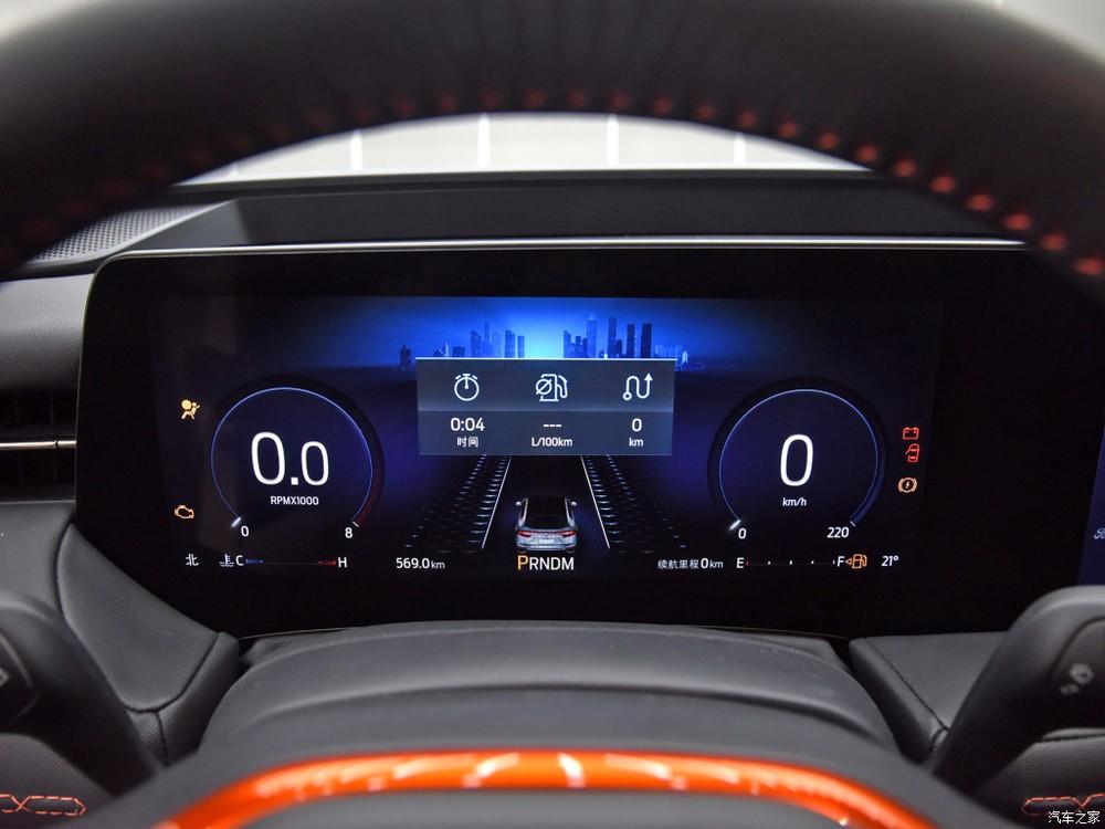 Bảng đồng hồ của Ford Evos