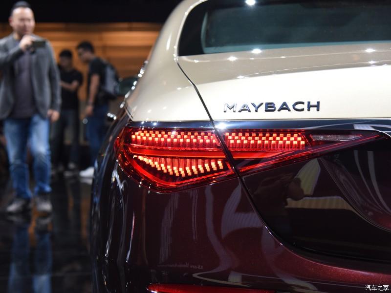 Mercedes-Maybach S480 2021 có nhiều trang bị an toàn