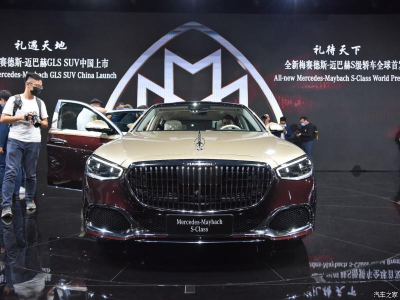 Thiết kế đầu xe của Mercedes-Maybach S480 2021