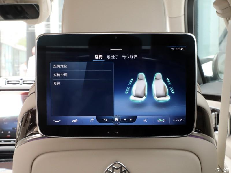Màn hình giải trí cho hàng ghế sau của Mercedes-Maybach S480 2021