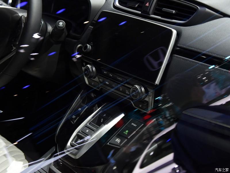 Màn hình trung tâm của Honda Breeze e:PHEV 2021