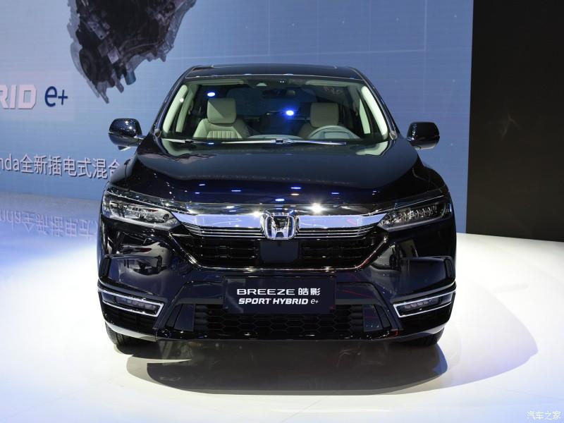 Thiết kế đầu xe của Honda Breeze e:PHEV 2021