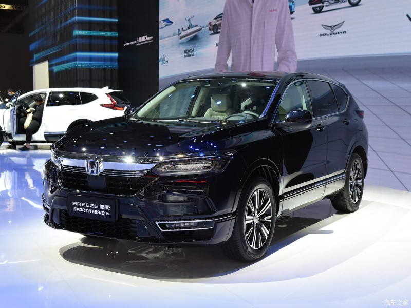 Sau CR-V, đến lượt Honda Breeze 2021 phiên bản tiêu thụ ít xăng hơn cả xe máy chính thức trình làng