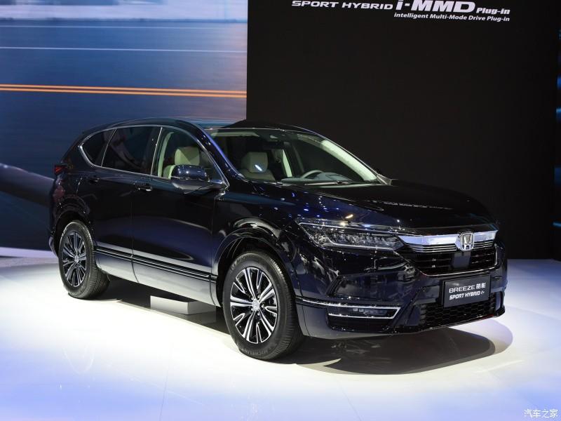 Honda Breeze e:PHEV 2021 có nan crôm lớn trên đầu xe