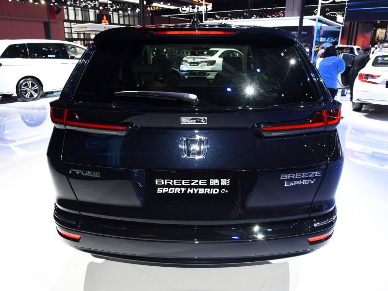 Honda Breeze e:PHEV 2021 nhìn từ đằng sau
