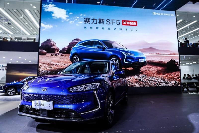 Huawei SF5 ra mắt trong triển lãm Ô tô Thượng Hải 2021