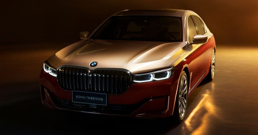 BMW 7 Series Two-Tone Special Edition