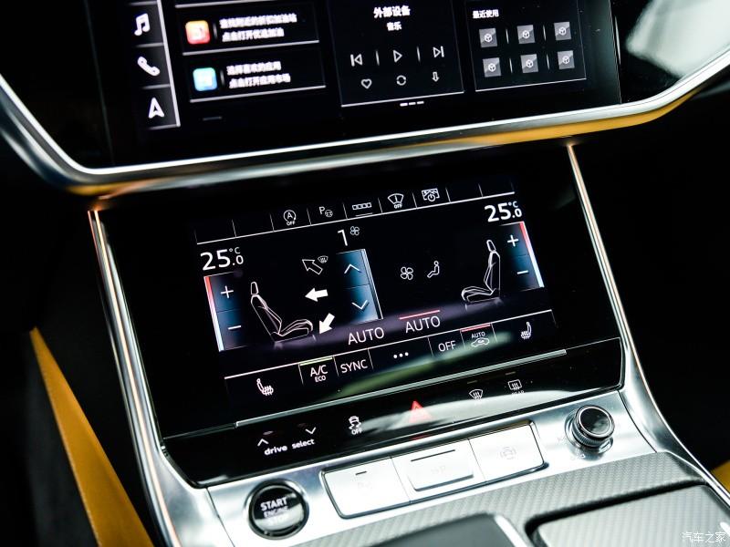 Màn hình chỉnh điều hòa của Audi A7L 2021