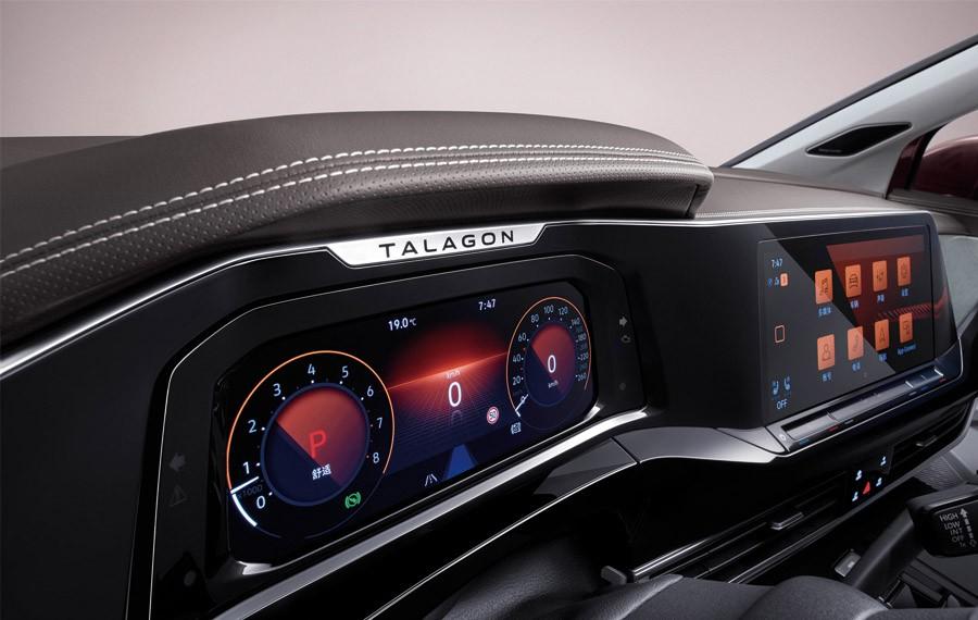 Bảng đồng hồ của Volkswagen Talagon