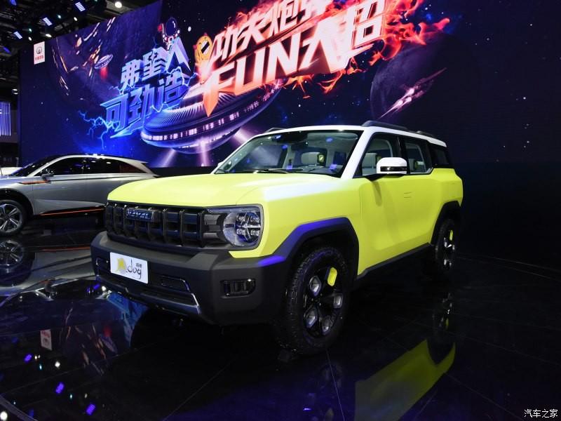 Haval X Dog ra mắt trong triển lãm Ô tô Thượng Hải 2021 dưới dạng xe concept