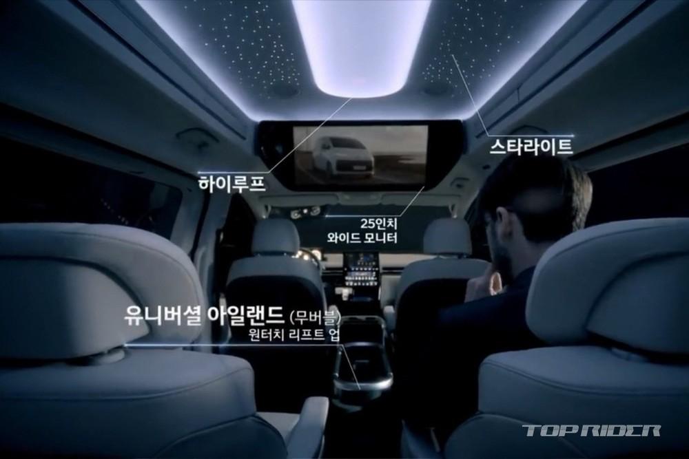 Hyundai Staria Limousine 2021 có màn hình 25 inch dành cho hành khách phía sau