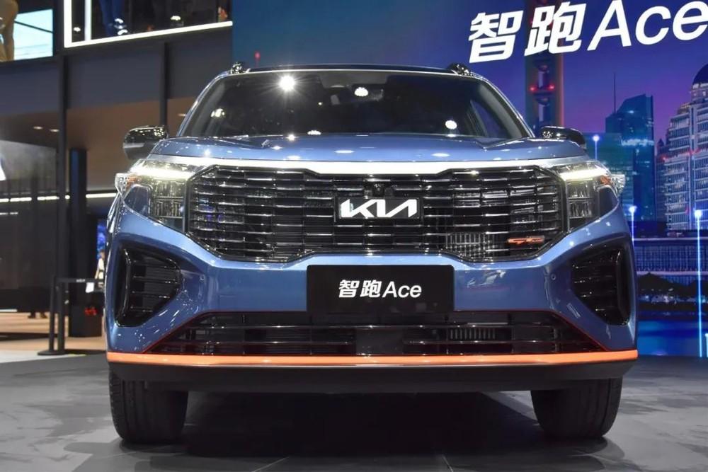 Kia Sportage Ace 2021 bản GT-Line