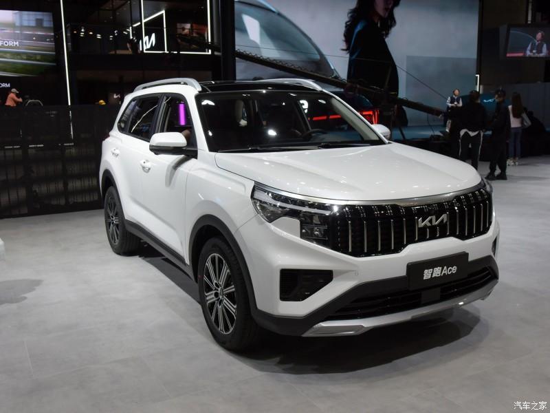 Kia Sportage Ace 2021 ra mắt trong triển lãm Ô tô Thượng Hải 2021