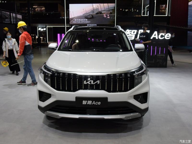 Thiết kế đầu xe của Kia Sportage Ace 2021