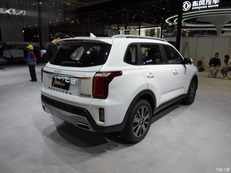 Thiết kế đằng sau của Kia Sportage Ace 2021
