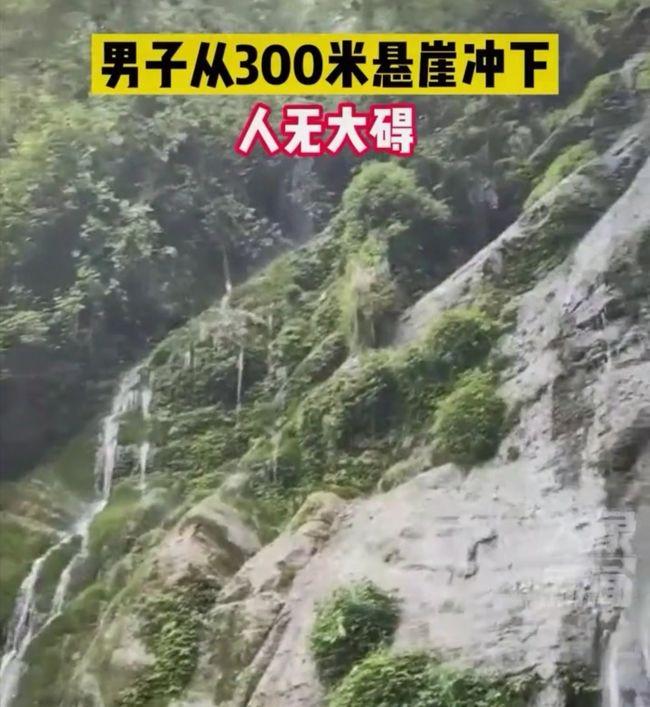 Chiếc ô tô Beijing X7 rơi từ cao tốc xuống vực sâu 300 m