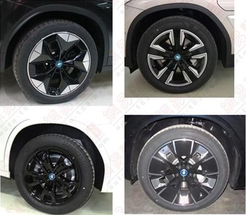 4 loại vành la-zăng của BMW iX3 2022