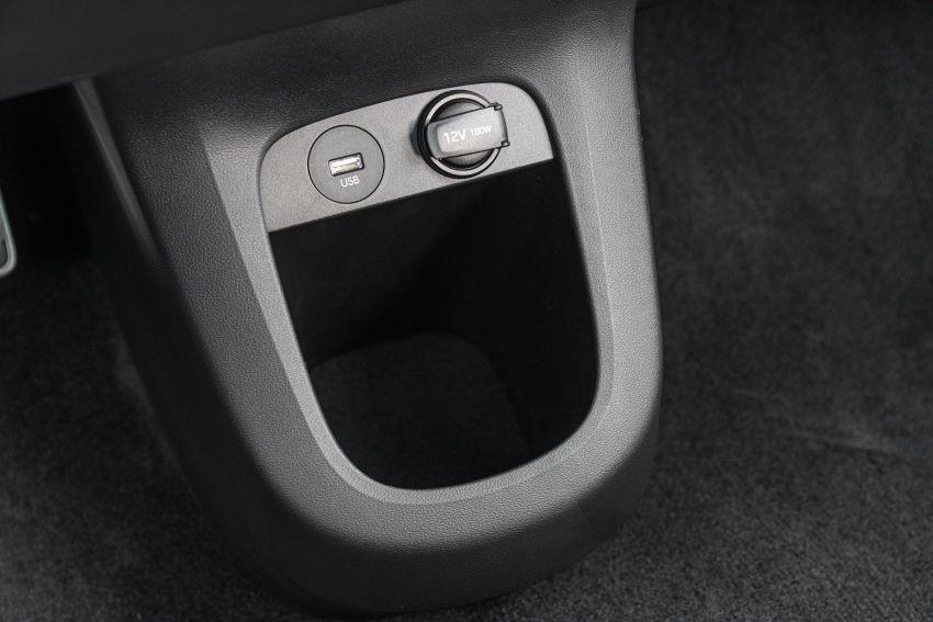 Cụm điều khiển trung tâm đơn giản của Hyundai Ioniq 5 2021