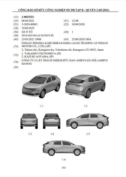 Hình ảnh cho thấy Nissan Ariya đã được đăng ký bảo hộ kiểu dáng công nghiệp tại Việt Nam.