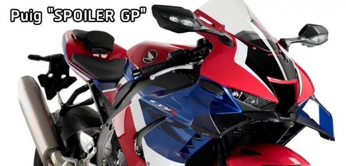 Bộ cánh gió Winglet thế hệ mới dành cho siêu mô tô