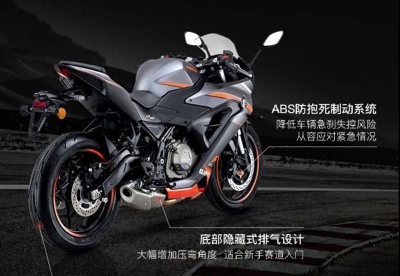 QJ R350 2021 mang thiết kế gắp sau giống Kawasaki Ninja 650