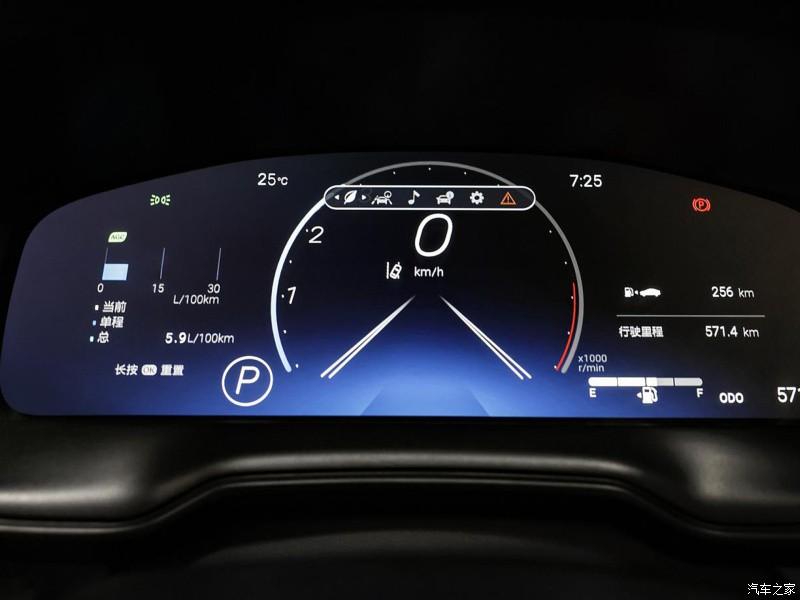 Bảng đồng hồ kỹ thuật số của Toyota Levin GT 2021