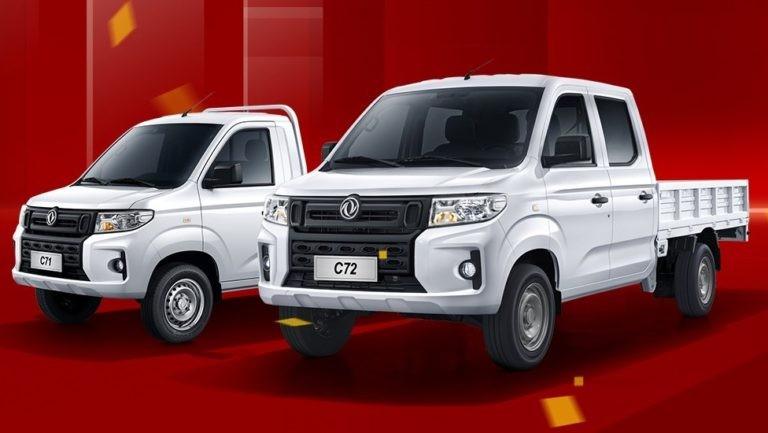Hai mẫu xe tải thương mại Dongfeng XIaokang C71 và C72