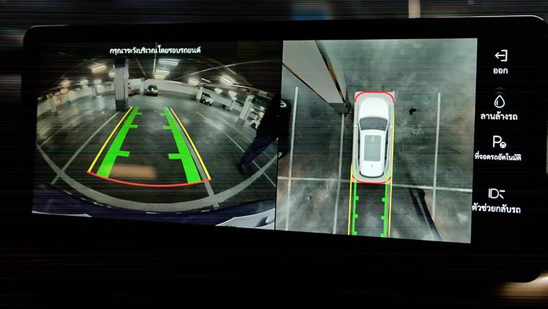 Haval H6 2021 có cả camera 360 độ tiêu chuẩn