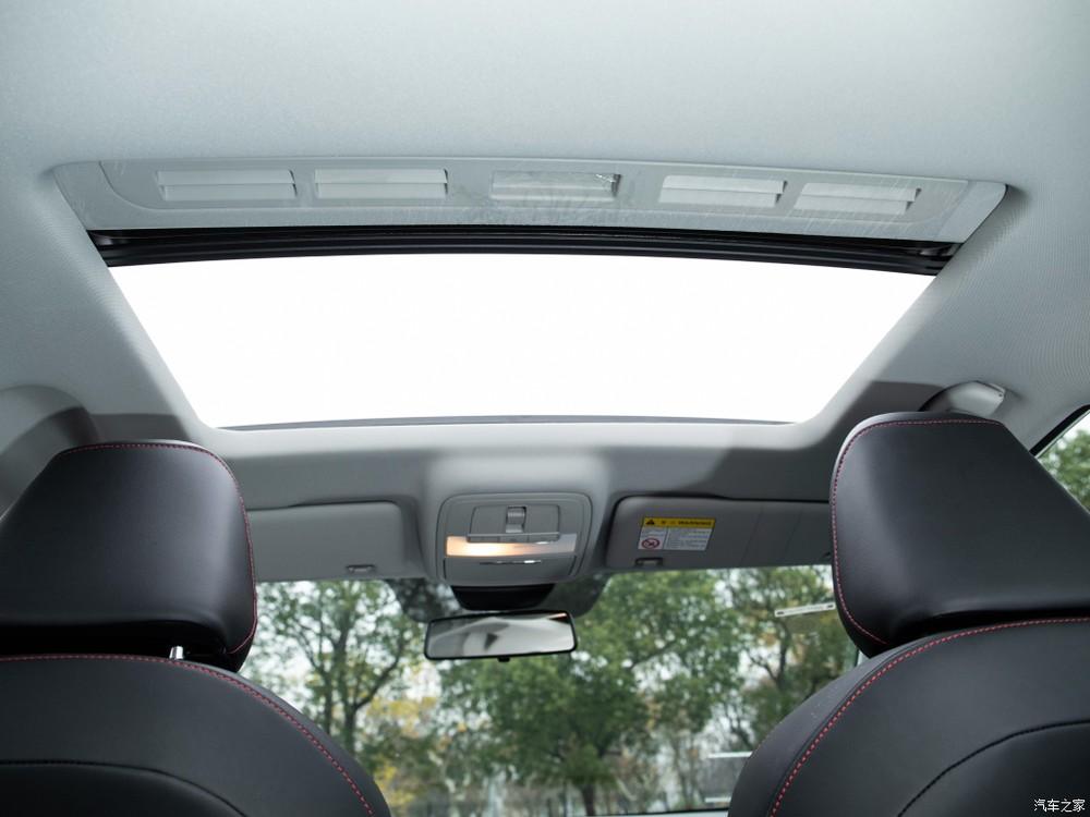Cửa sổ trời của MG5 2021