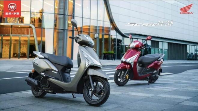 Honda SCR110 2021 tiếp tục được nâng cấp tại Trung Quốc