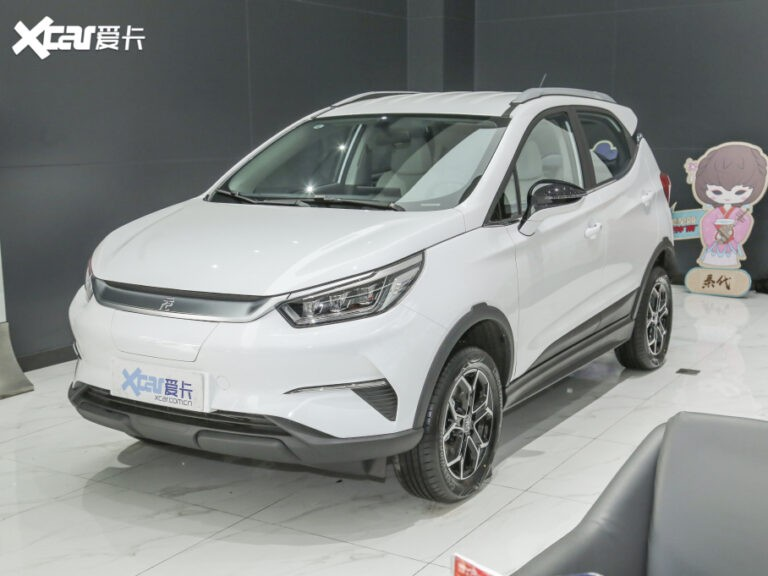 Phía trước của BYD Yuan Pro