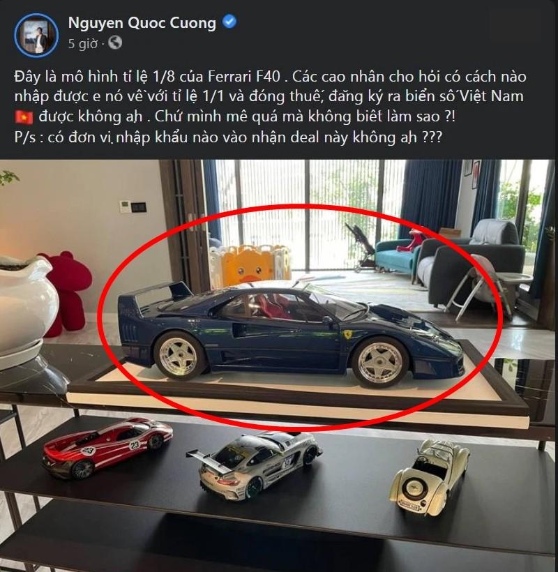 Thông tin chồng Đàm Thu Trang đòi mua siêu xe Ferrari F40