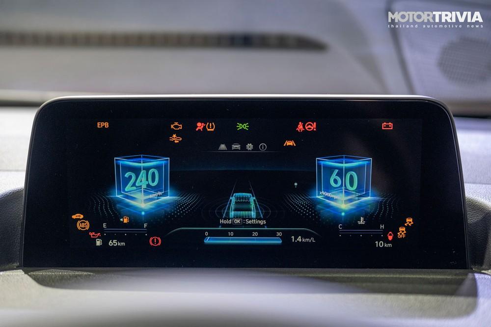 Bảng đồng hồ kỹ thuật số của Hyundai Staria 2021 tại Thái Lan